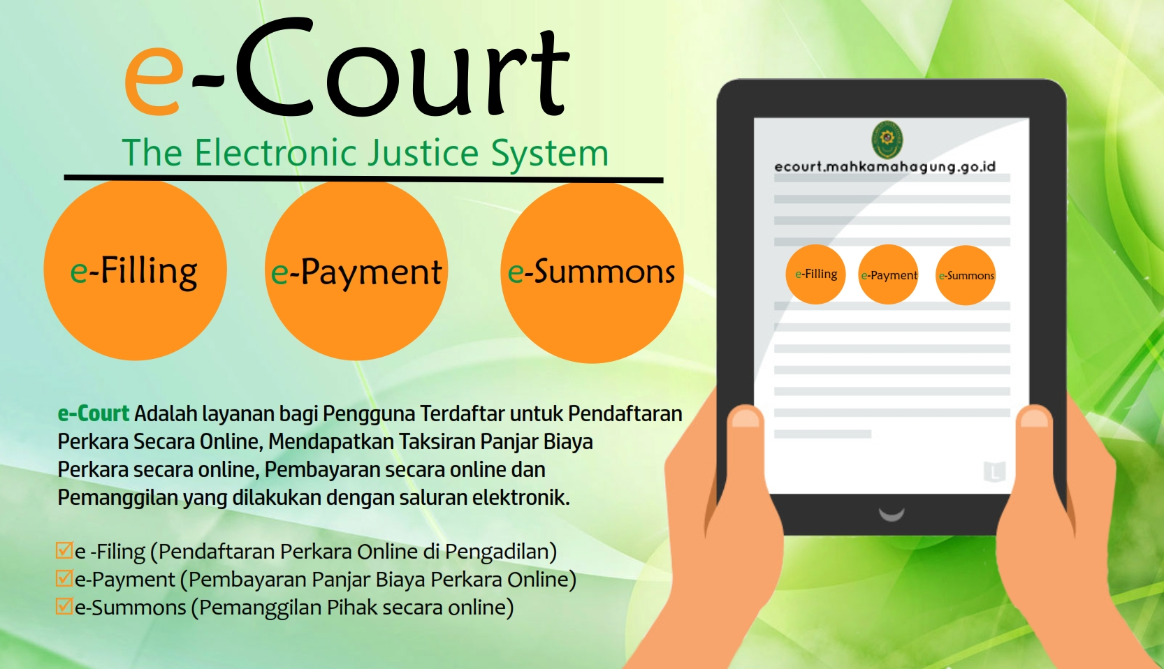 E-Court ( Electronic Justice System )